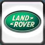 коробка акпп мкпп кпп Ленд Ровер Ланд Ровер Land Rover в казахстане